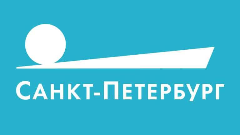Размещение рекламы на канале Санкт-Петербург
