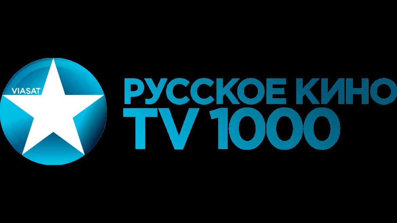 Размещение рекламы на канале TV 1000 Русское кино