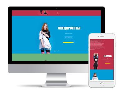 Размещение рекламы в цифровых СМИ - Нативная реклама