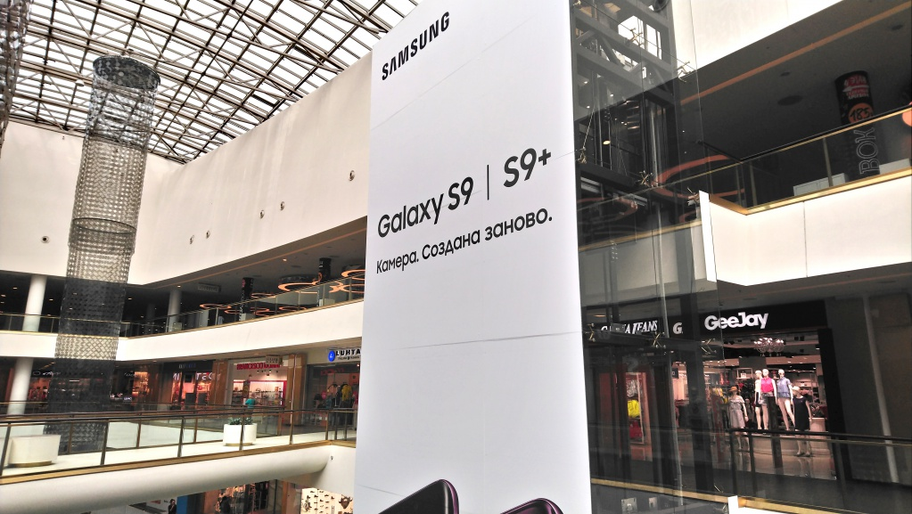 Брендирование атриумов и торговых центров