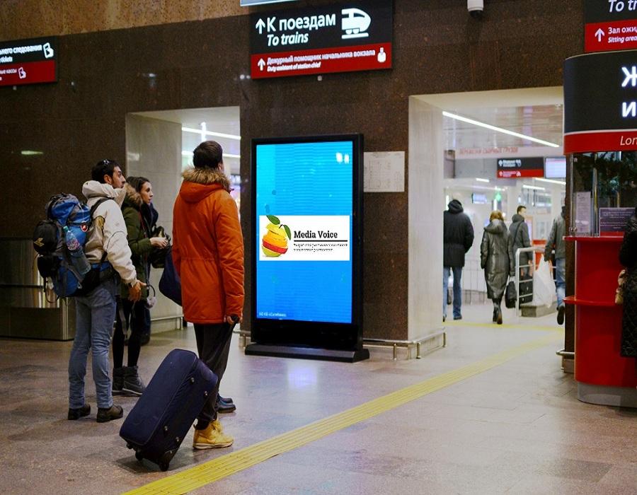 Размещение рекламы в аэропортах и ЖД вокзалах
