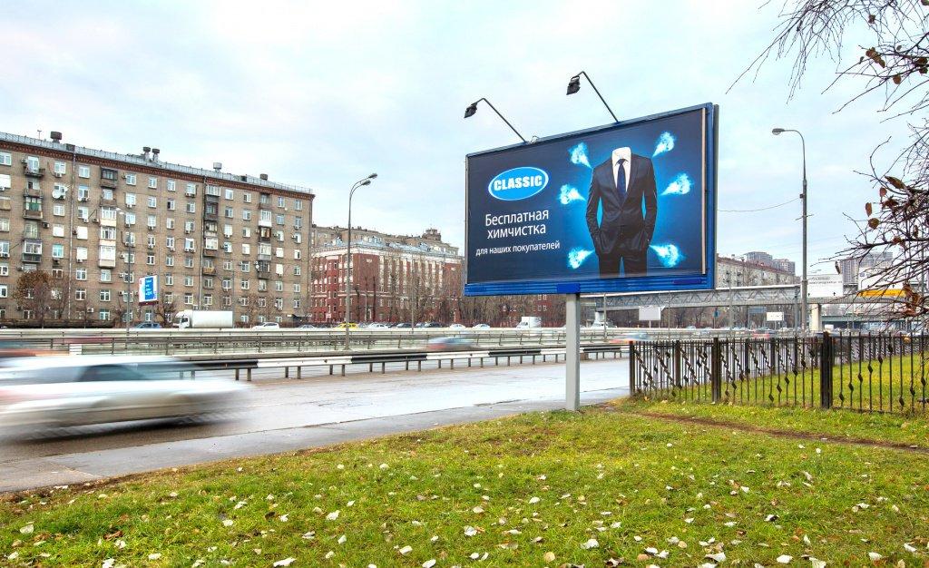 Билборды 6x3 - Размещение по всей России