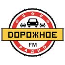 Размещение рекламы на Дорожном радио