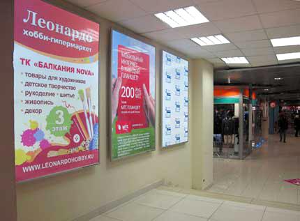 Размещение рекламы на лайтбоксах в ТРЦ и ТРК