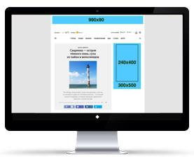 Размещение рекламы в цифровых СМИ - Баннерная реклама